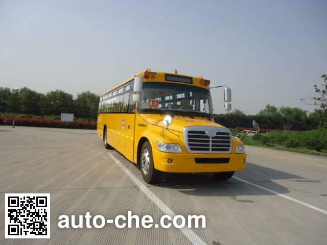 海格牌KLQ6116XQE4中小学生专用校车