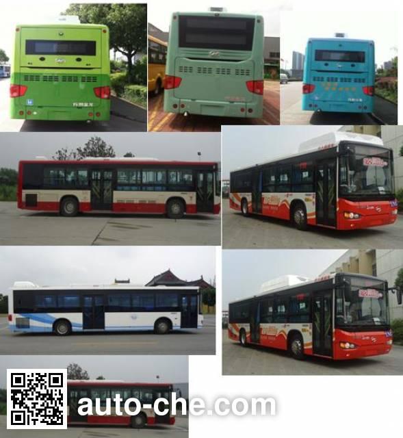 Higer KLQ6129GAHEVC5 hybrid city bus