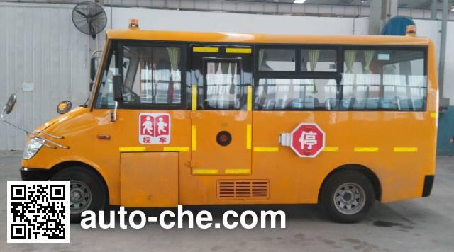 Higer KLQ6539XQ4A preschool school bus