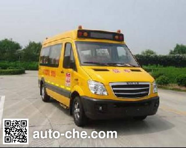 Higer KLQ6590XAE primary school bus