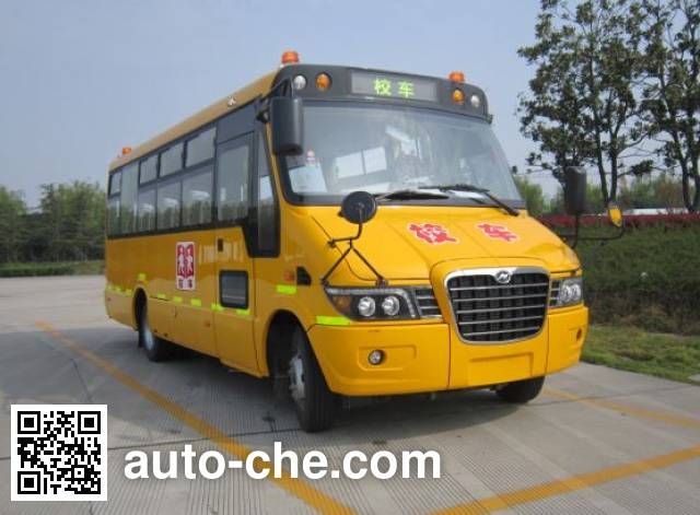 Higer KLQ6756XQE5A preschool school bus