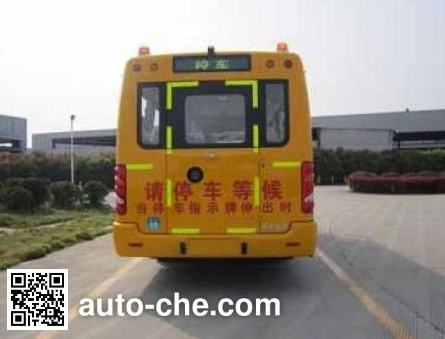 Higer KLQ6806XQE5A preschool school bus
