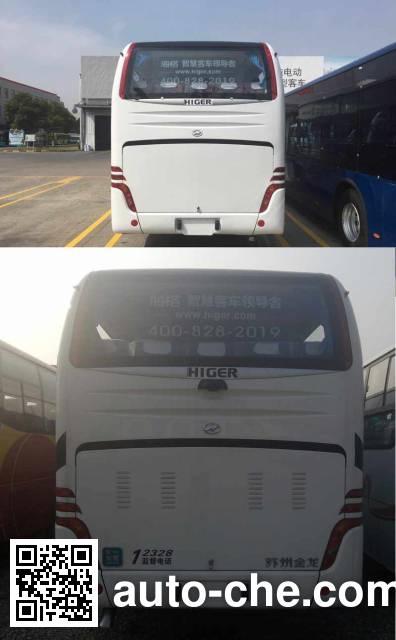 海格牌KLQ6856KQC51客车