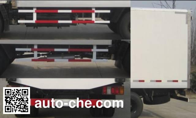 天载牌KLT5041XLC冷藏车