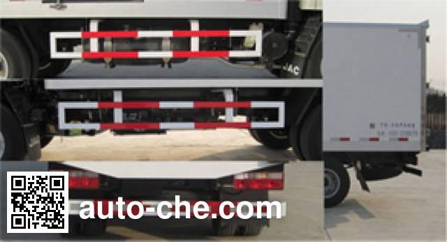 天载牌KLT5042XLC冷藏车
