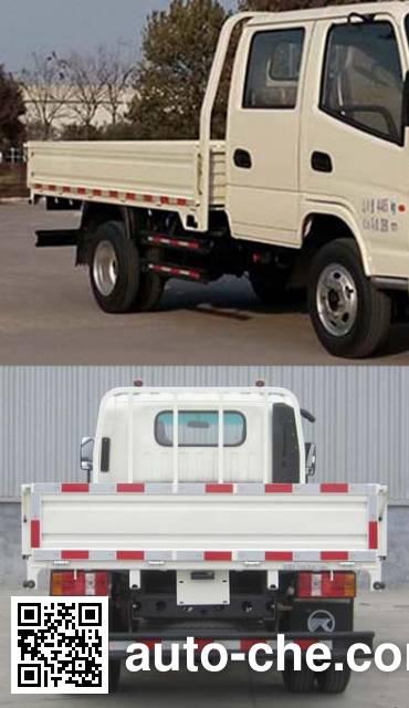 凯马牌KMC2042A33S5越野载货汽车
