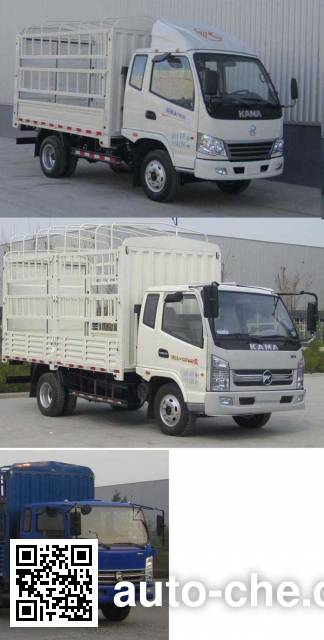 凯马牌KMC2042CCYA33P5越野仓栅式运输车