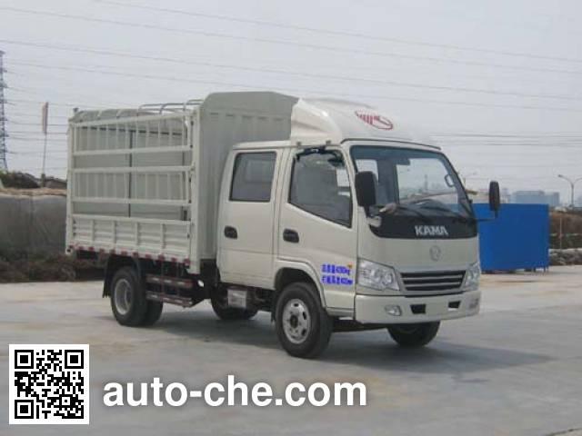 凯马牌KMC2042CCYA33S5越野仓栅式运输车