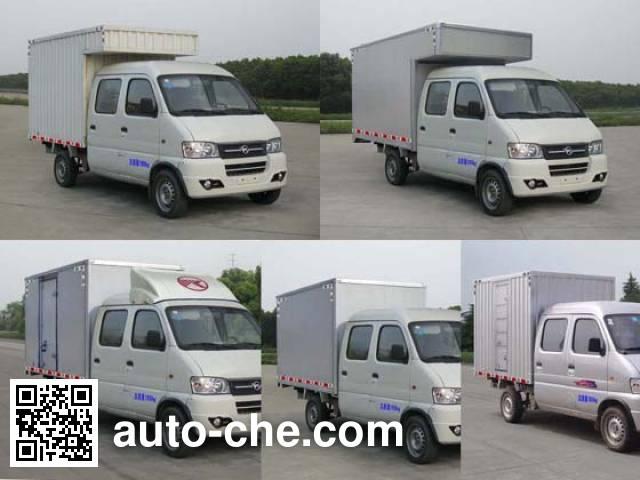 凯马牌KMC5022XXYEV29S纯电动厢式运输车