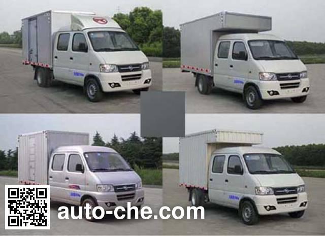 Kama KMC5035XXYL32S5 box van truck
