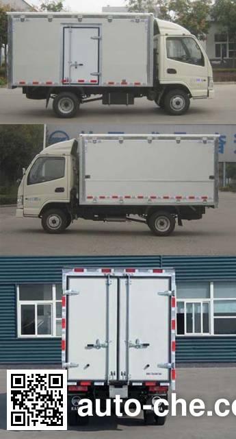 凯马牌KMC5036XSHQ26D5售货车
