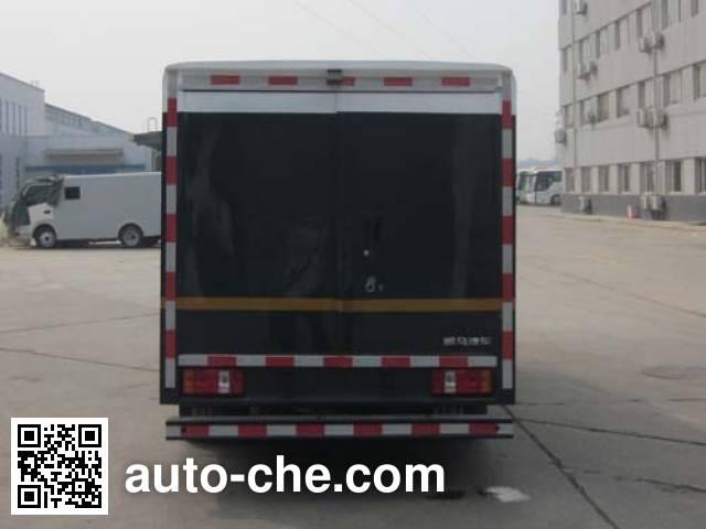 凯马牌KMC5040XYUEV26D纯电动押运车