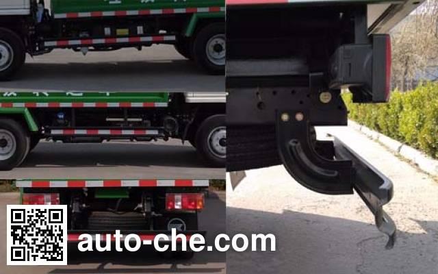 凯马牌KMC5040ZLJA26D5自卸式垃圾车