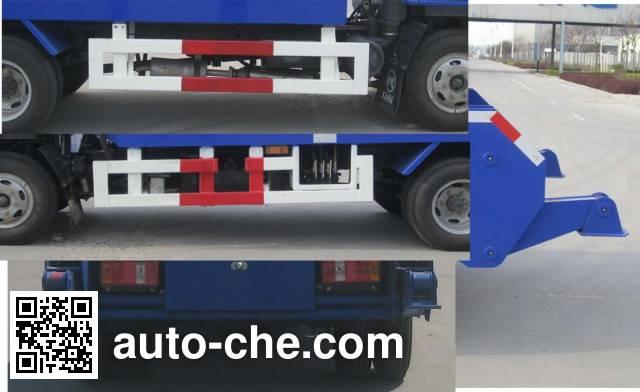 凯马牌KMC5072ZBS33D4摆臂式垃圾车