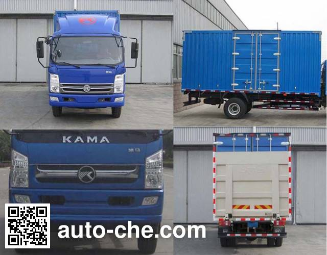 凯马牌KMC5081XXYA38P5厢式运输车