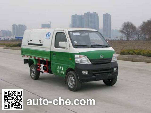 九通牌KR5021ZLJ4自卸式垃圾车