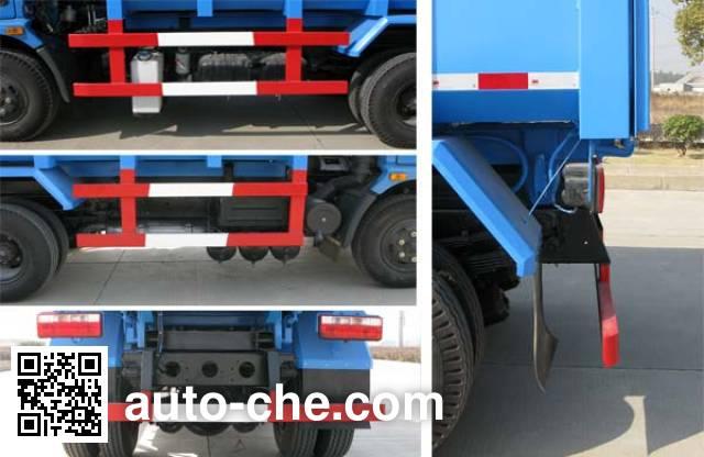 九通牌KR5080ZLJD4自卸式垃圾车