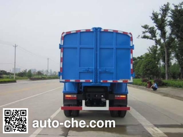 九通牌KR5100ZLJD4自卸式垃圾车