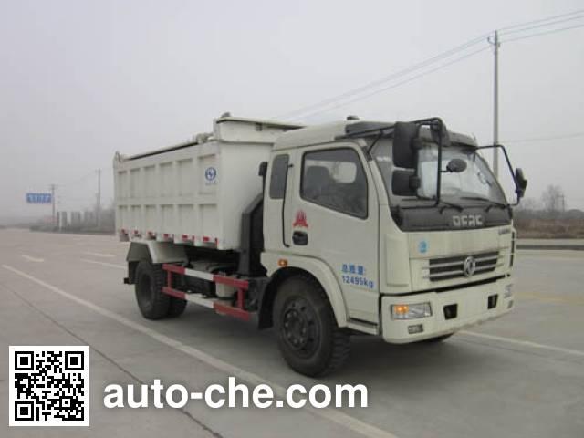 九通牌KR5121ZLJD4自卸式垃圾车