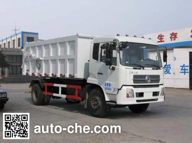 九通牌KR5160ZLJD3自卸式垃圾车