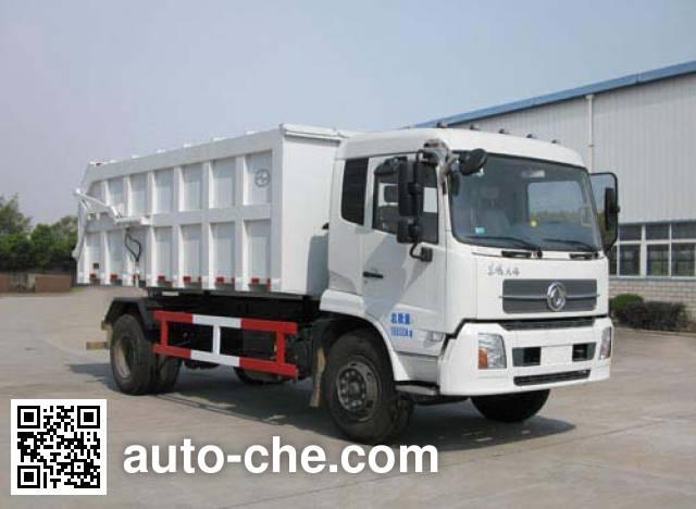 九通牌KR5160ZLJD4自卸式垃圾车