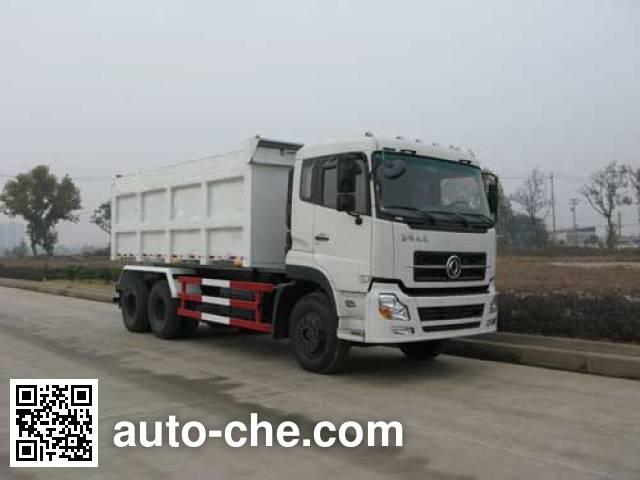 九通牌KR5250ZLJD3自卸式垃圾车