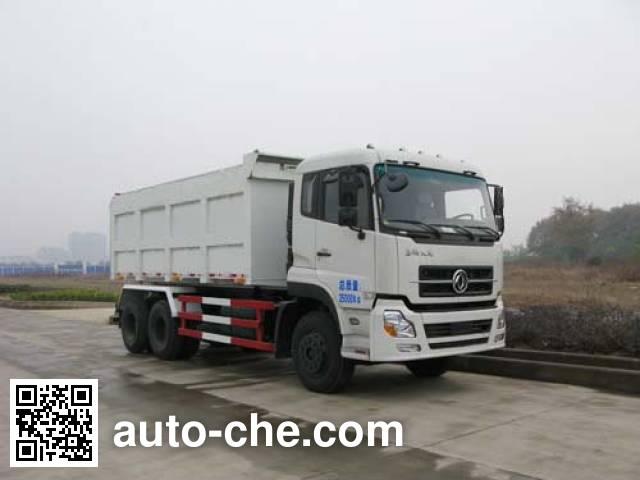 九通牌KR5250ZLJD4自卸式垃圾车
