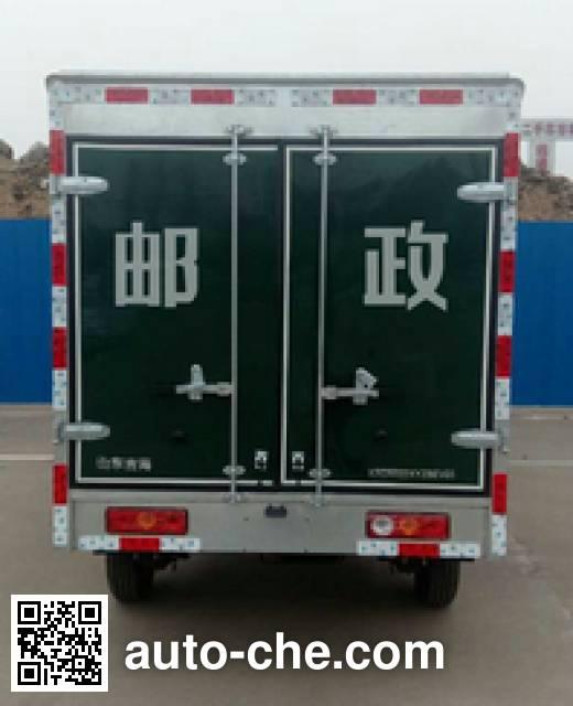 Jihai KRD5022XYZBEV01 electric postal van