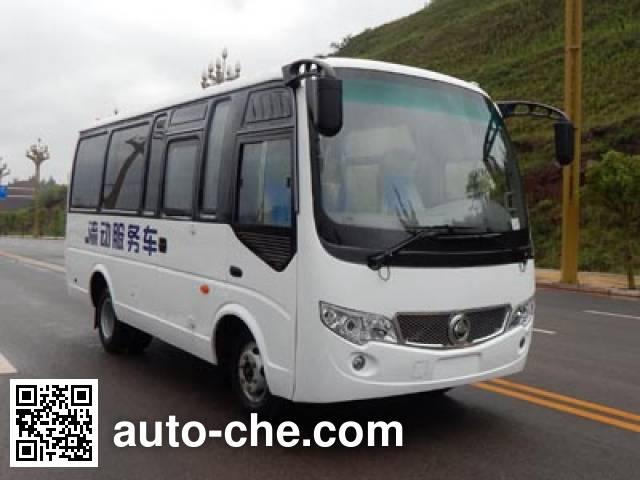 Huaxi KWD5040XDWC5 mobile shop