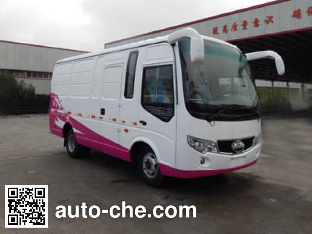 Huaxi KWD5040XXYC5 box van truck