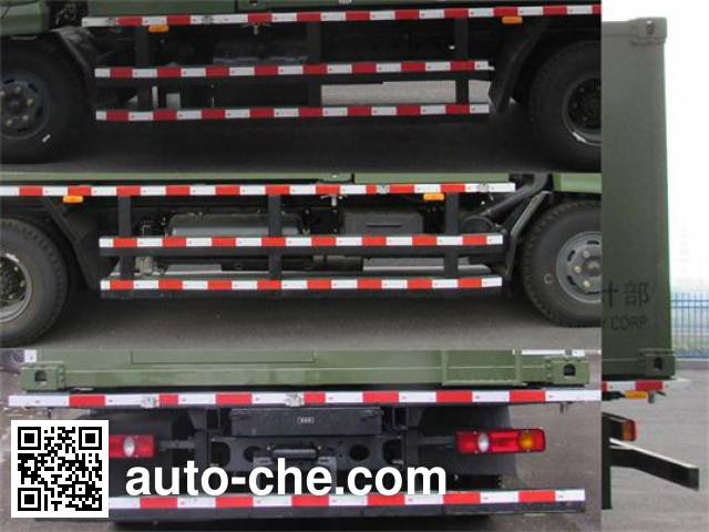 Zhuotong LAM5070XJCV5 inspection vehicle