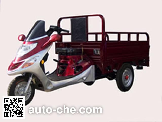 Laibaochi LBC110ZH-2C cargo moto three-wheeler