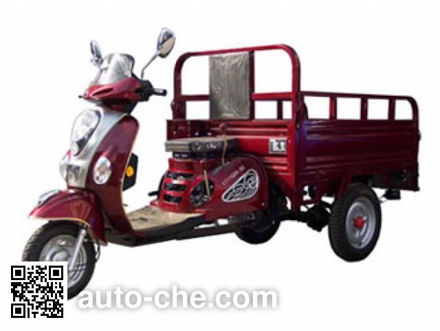 Laibaochi LBC110ZH-3C cargo moto three-wheeler