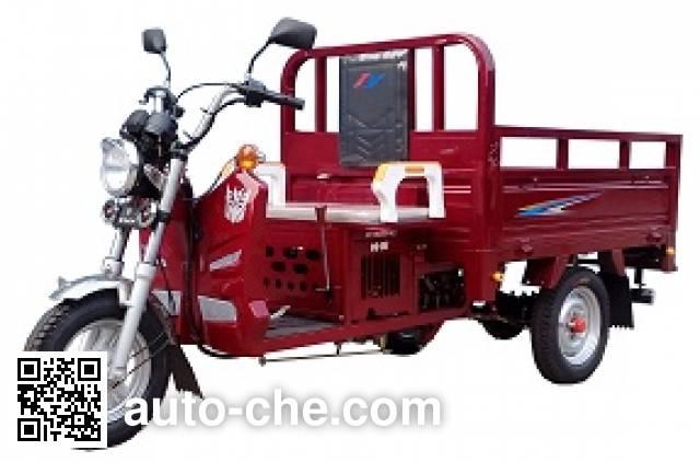 Laibaochi LBC150ZH-9C cargo moto three-wheeler