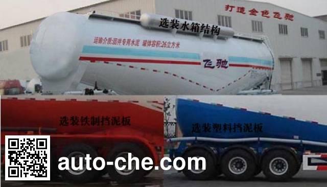 Luchi LC9400GXH ash transport trailer