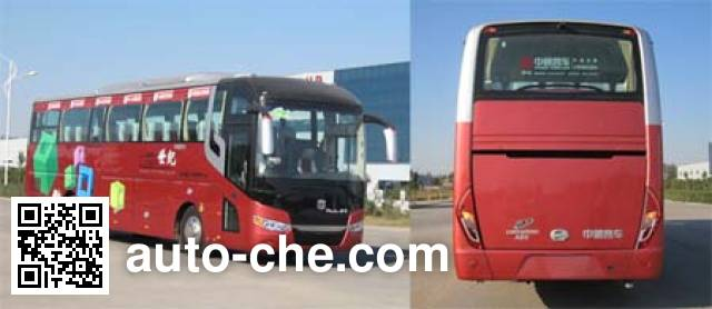 Zhongtong LCK6125HQN bus