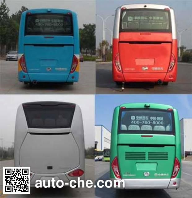 Zhongtong LCK6125HQ5A1 bus
