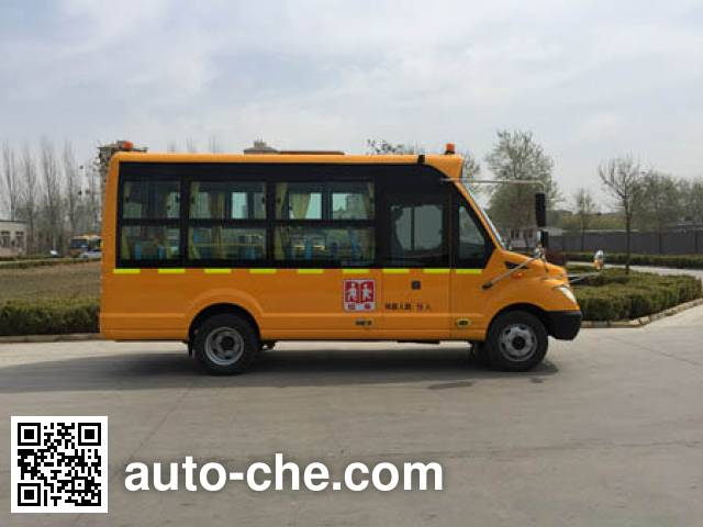 Zhongtong LCK6581D5XH primary school bus