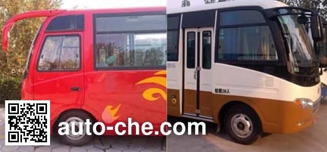 中通牌LCK6660N5H客车