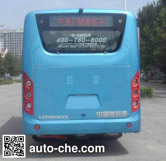 中通牌LCK6668EVG纯电动城市客车