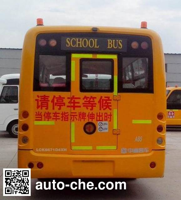 Zhongtong LCK6671D4XH primary school bus