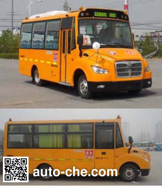 Zhongtong LCK6671D4XH primary school bus