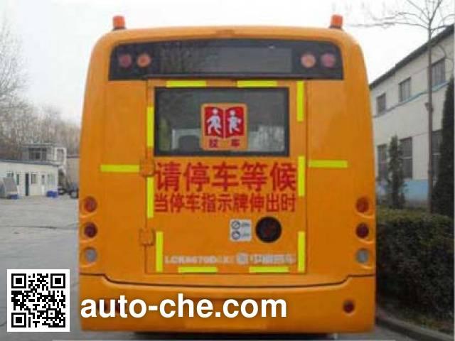 Zhongtong LCK6671D5XE primary school bus