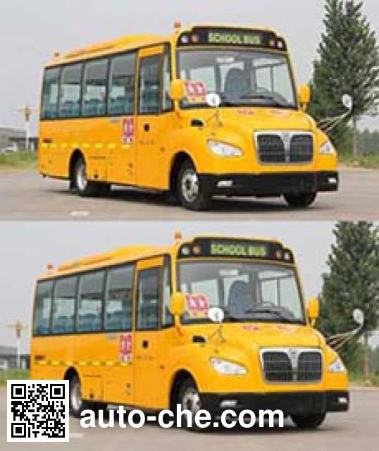 Zhongtong LCK6750D5XH preschool school bus