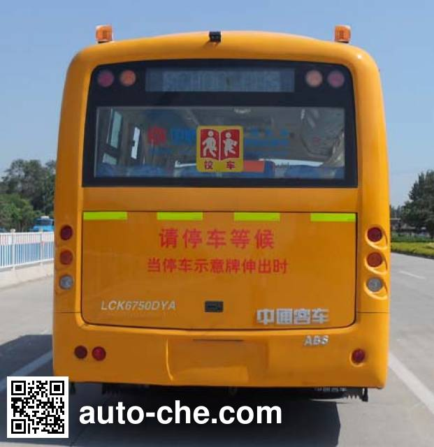 Zhongtong LCK6750DYA preschool school bus