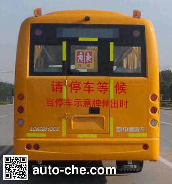 Zhongtong LCK6801DCX primary school bus