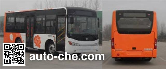 Zhongtong LCK6810EVG8 electric city bus
