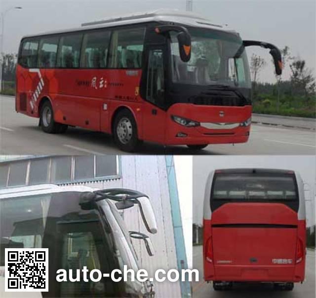 Zhongtong LCK6909HN1 bus