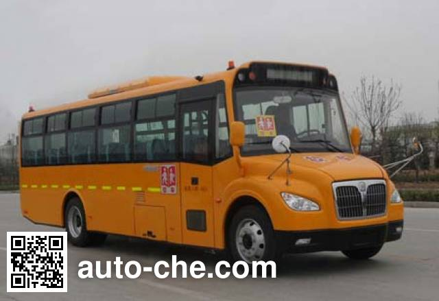 Zhongtong LCK6959DZX primary/middle school bus