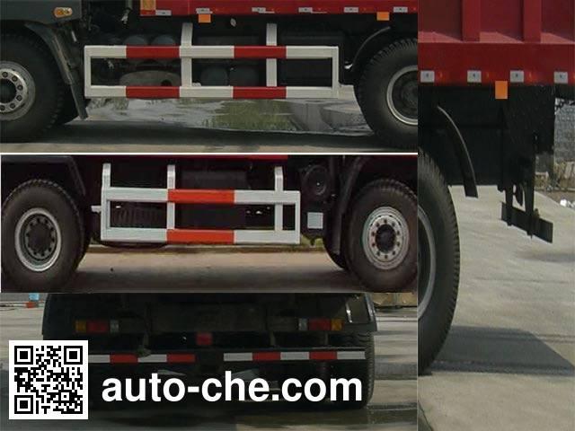 利达牌LD3252LZ40自卸汽车